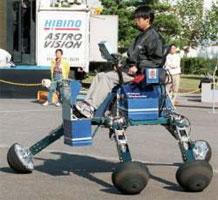 4-legged-walker.JPG